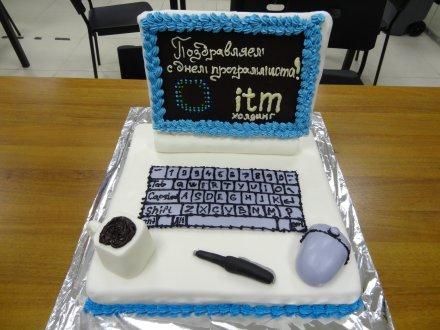 Открытка программисту своими руками на день рождения, конен белэн